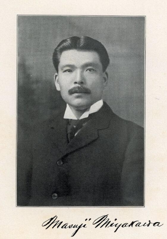 Masuji Miyakawa Indiana University Law school graduate 1905 宮川益治